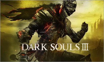 黑暗之魂 3